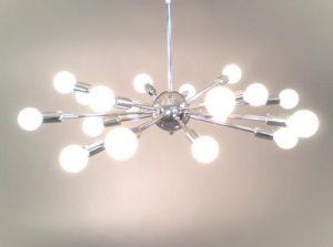 atomic chair company lighting standard arm flat sputni