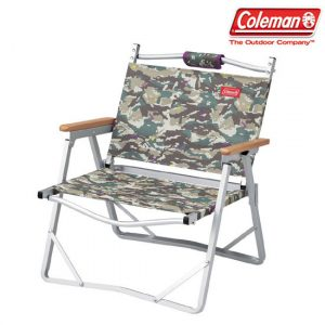 camouflage camp chair s l