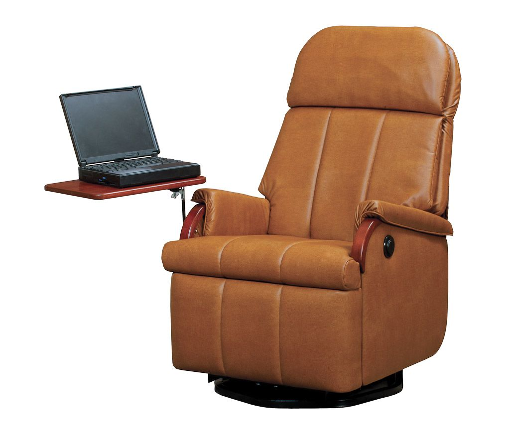lazy boy computer chair