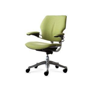 relax the back chair hmsc freedom greenrside