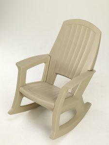 rocking lawn chair