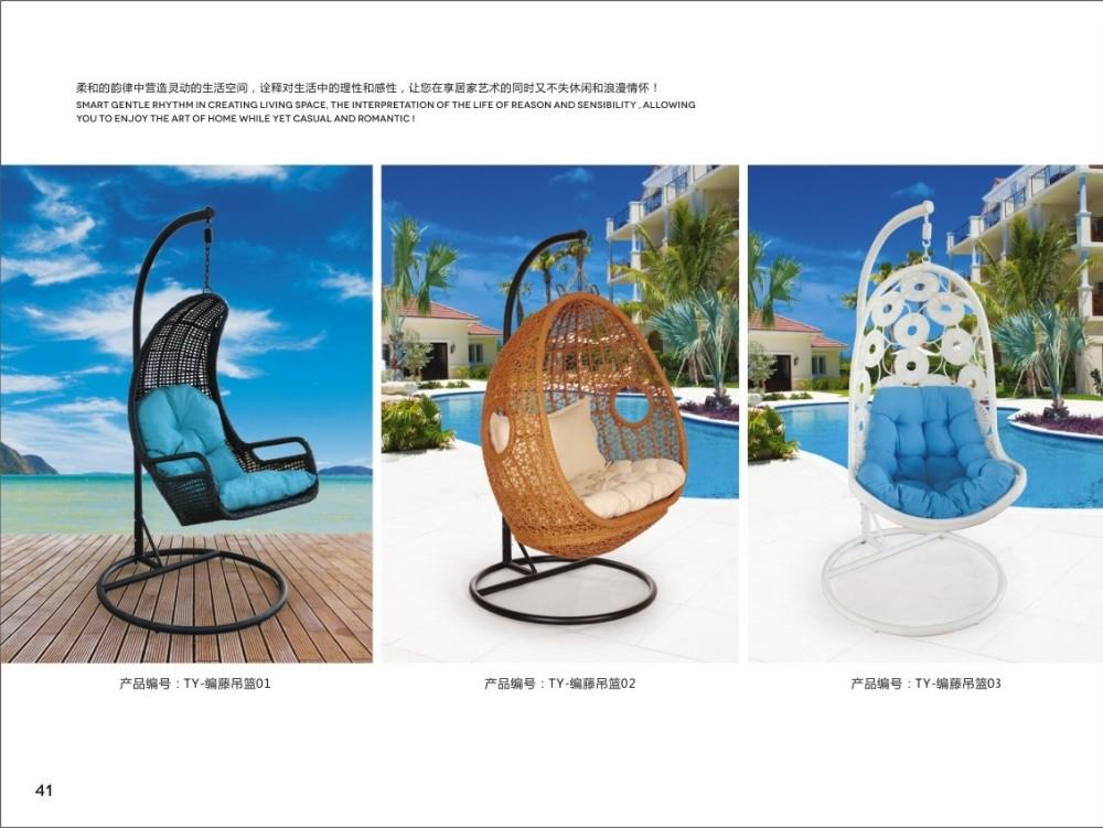 swingasan chair stand